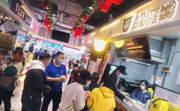 人气烤饼,恭贺吉品合烤饼北京惠新西街物美超市点开业大吉!