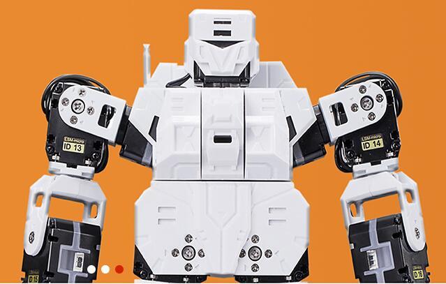 機器人教育行業發展前景及現狀分析報告!