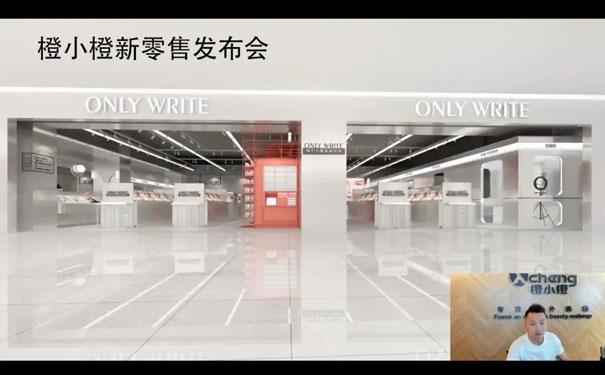 橙小橙推出两大新店铺品牌 助力加盟商新零售转型