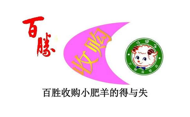 """百胜进军中餐屡受挫,肥羊""""养瘦"""",焖锅出海?"""