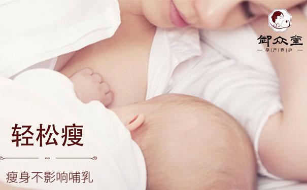 御众堂产后修复:关爱女性健康、呵护宝宝成长!