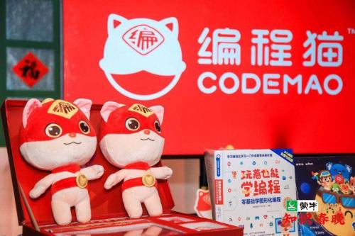 编程猫趣味编程,好工具才是重点!