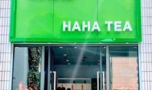 娃哈哈要到广州开茶饮店,还在当地找了合作伙伴