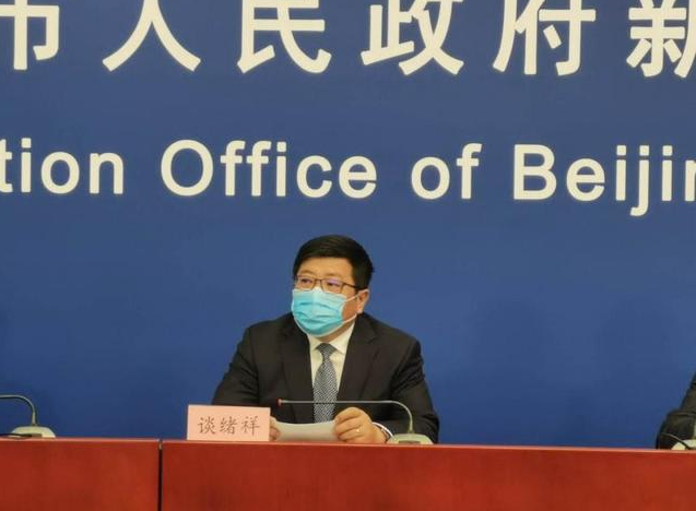 北京市发改委:北京减租政策延长2个月 餐饮、便利店、美容美发等门店纳入减租范围