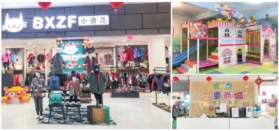 甘肅縣級母嬰零售市場:門店集中度低,但服務能力正在提升