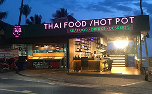 开一家集渔泰式海鲜火锅店必备的三项经营能力!