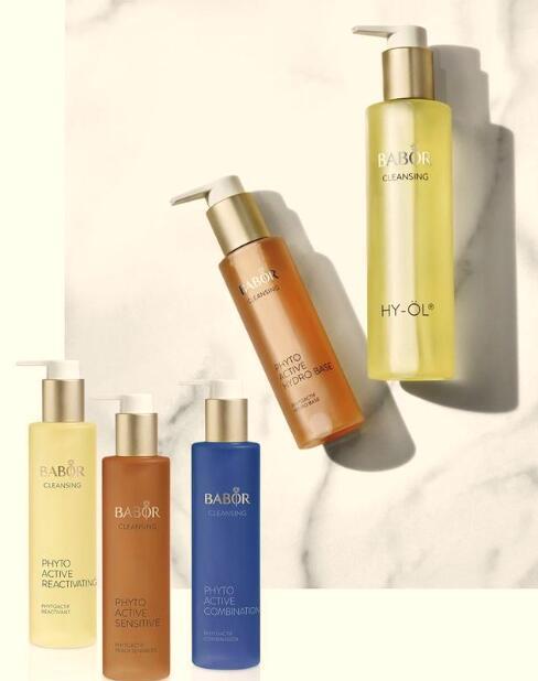 BABOR芭寶德系科學護膚品牌,為消費者提供針對性的護膚方案!
