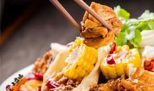 功夫大盘鸡:饱餐一顿,食之唇齿留香,回味无穷!
