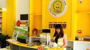 可爱可亲母婴用品生活馆为加盟商提供一站式全程服务!