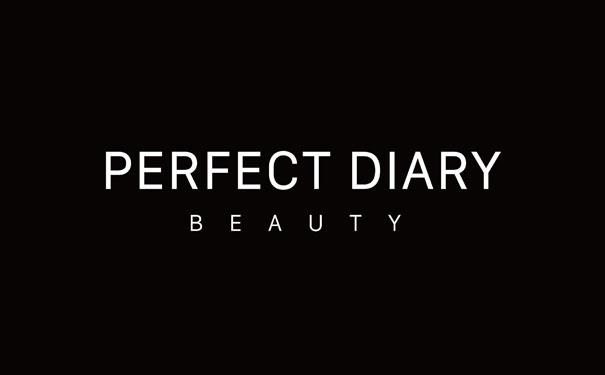 完美日記在如何造就不設限?