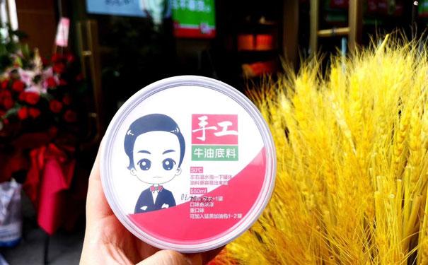 U选火锅生鲜便利加盟