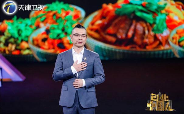 牛家人創始人楊永偉:疫情期間一個月仍開出近百家門店憑什么?
