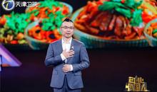 牛家人创始人杨永伟:疫情期间一个月仍开出近百家门店凭什么?