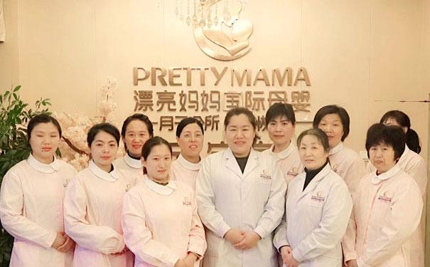 南京漂亮妈妈产后恢复中心怎么样?加盟漂亮妈妈产后恢复靠谱吗?