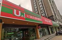 为什么火锅生鲜食材便利店这么受欢迎?
