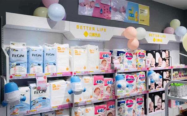 十大母嬰用品加盟店該如何選擇?