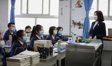 教育部新闻发布会介绍各地开学复课及校园疫情防控、高校考试招生及毕业生就业工作
