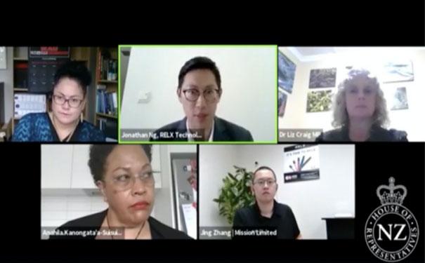 RELX悦刻受邀参与新西兰菲律宾议会电子烟立法