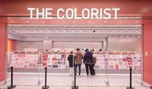 美妆零售新物种THE COLORIST调色师l落户杭州西湖银泰!