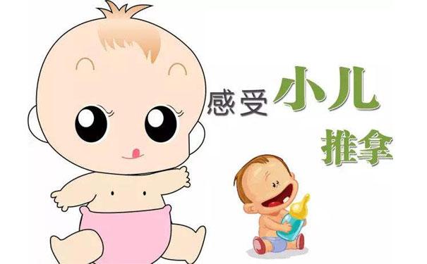 小儿推拿为什么受到新妈们的信赖?