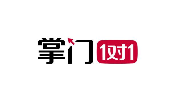 """掌门教育荣膺2020世界人工智能大会""""中国AI+教育教育企业20强"""""""