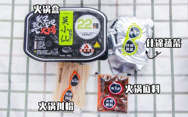 「莫小仙」自熱火鍋品牌獲數千萬元 A 輪融資,今年銷售額預計達 8個 億!