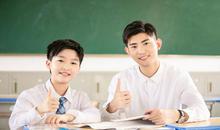 """八月不收心,開學要落后!這是老師傳給家長們的""""收心秘籍""""!"""