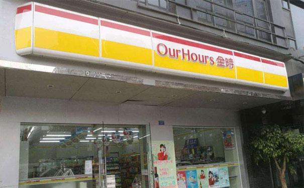 北京便利店为什么不好玩?便利店行业又被抛上风口浪尖!