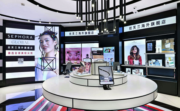 丝芙兰入驻天猫脱机,独家首发9个海外人气美妆品牌!