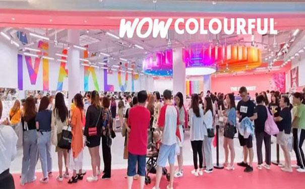 Wow colourful彩妝集合店顏值經濟與網紅經濟的綜合體亮相