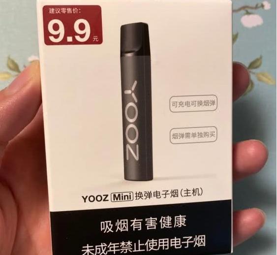 YOOZ电子烟9块9烟杆测评:换弹体验成本被大幅降低