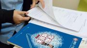 精銳教育學子分享心路歷程 在線助力學子提升學習效率