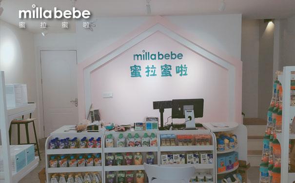 蜜拉蜜啦母嬰用品連鎖店為什么受投資人歡迎?