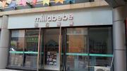 90后创业为何热衷于加盟蜜拉蜜啦母婴店?