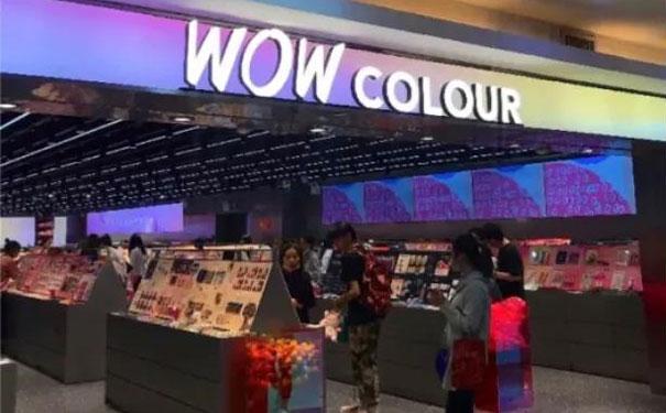 時尚美妝集合店WOW COLOUR貴陽首店入駐中天CCPARK