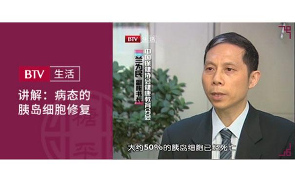 北京糖平中医加盟怎么样?