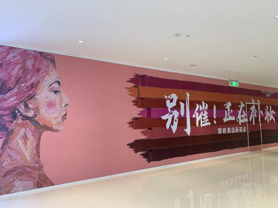 TheColorist調色師和Wow Colour為首美妝零售新物種集體登陸中原