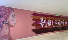 TheColorist调色师和Wow Colour为首美妆零售新物种集体登陆中原