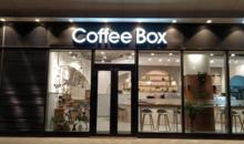 败走京城,连咖啡正走向出局大门?