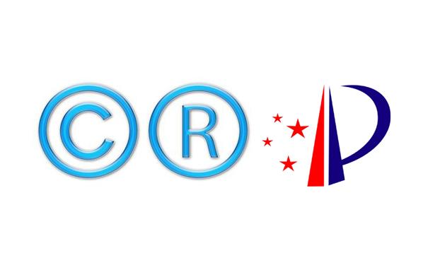 版权、商标、专利之间的区别和联系是怎样的?