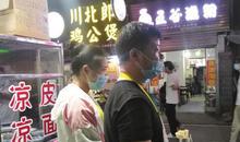 武汉创业者的真实故事:实体店关门后,他在夜市街摆摊卖起了包子!