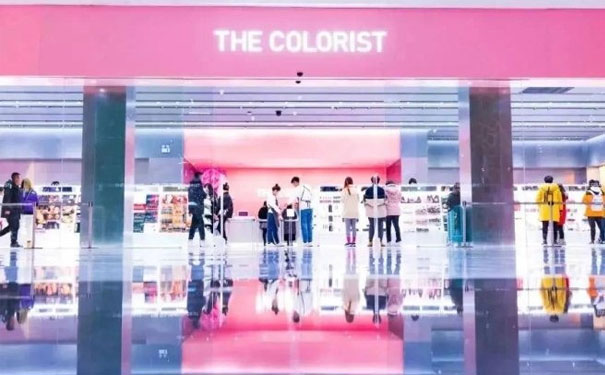 THE COLORIST調色師成為線下成長速度最快、發展勢頭最為強勁美妝渠道。