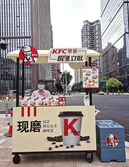"""肯德基必勝客""""練攤"""" 品牌餐企是蹭熱度還是探索店外場景"""