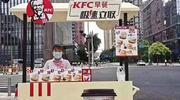 """肯德基必胜客""""练摊"""" 品牌餐企是蹭热度还是探索店外场景"""