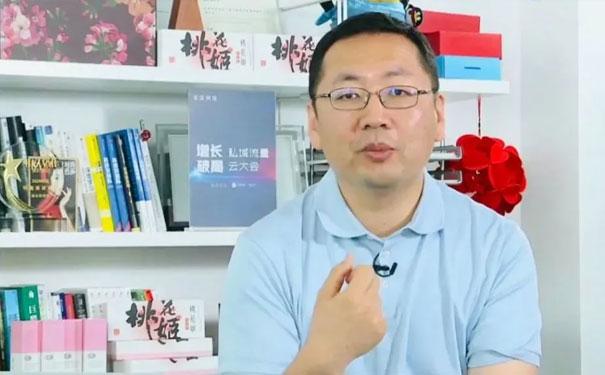西贝苏宁和林清轩的私域+直播怎么起步?操刀人是这么说的