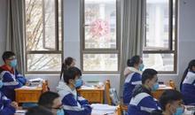 """北京市教委发布7条校园""""新规"""":上课全程戴口罩!"""