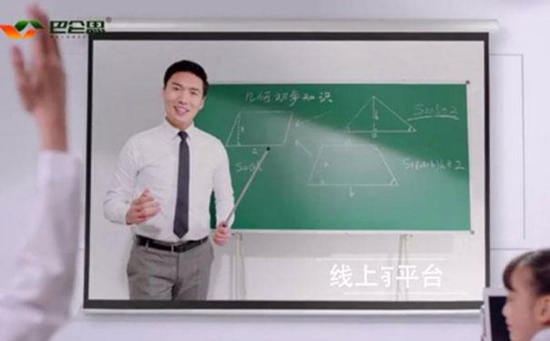 """巴仑思双师课程重新定义""""学""""与""""思"""",不止多一位老师那么简单!"""