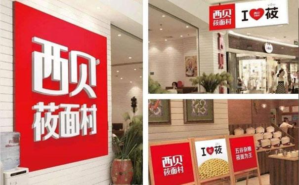 北京餐饮业再遇降温 开展新一轮自救!