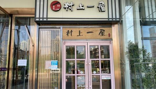 """京城餐饮业二次""""渡劫"""":冲击、自查、求生"""
