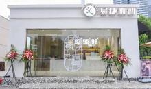 """連咖啡擬關停所有門店,攜手中石化打造全新""""易捷咖啡"""""""